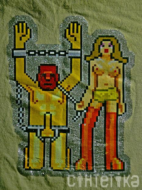 Синтетика - BDSM