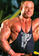 Male Bodybuilder Photo Gallery - Almost Perfect Men