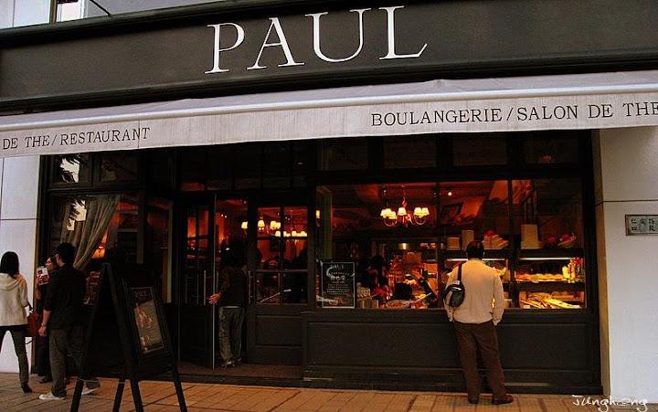 PAUL店門口