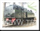 Locomotora a vapor alemana Esslingen #3317 construida en 1924
