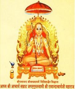 lord Ramananda, Swami Ramananda