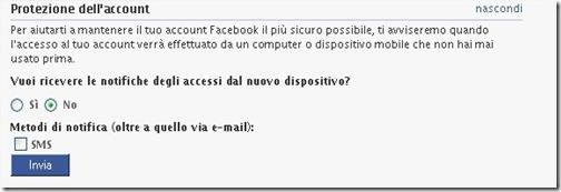 protezione_account_facebook_sms