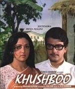 Khushboo-1975