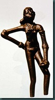 MAA statuette