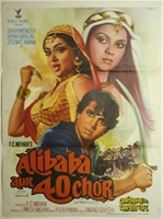 Alibaba Aur 40 Chor - poster