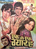 Ek Aur Ek Gyarah poster