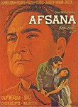Afsana DVD cover