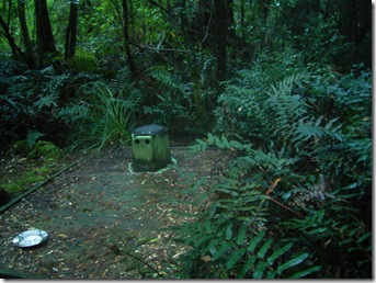 south_coast_walk_tasmania_toilet