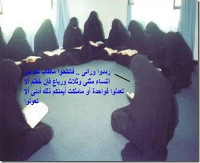 نساء محمد
