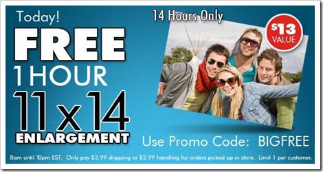 RitzPix 11x14 Free Enlargement