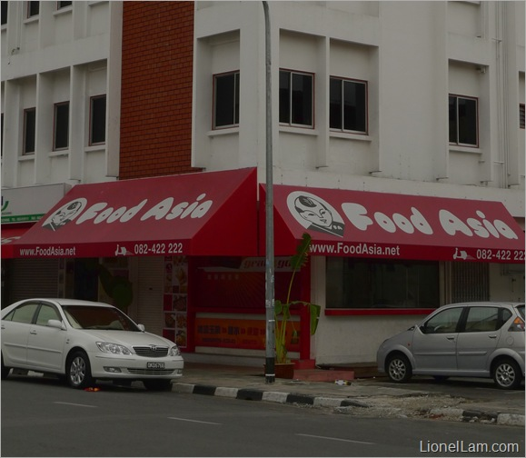 FoodBusAsia2