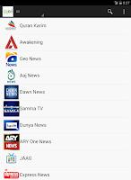 Screenshot of PTCL TV