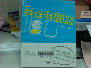 DSC004171.JPG