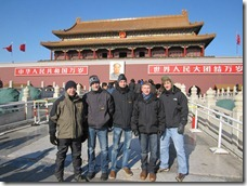 In front of the forbidden city