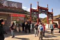 Jingshalin Gate