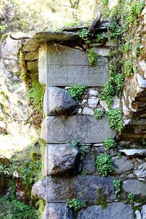 Mulino pietra