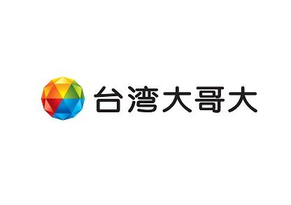 台灣大哥大-彩色-1.jpg