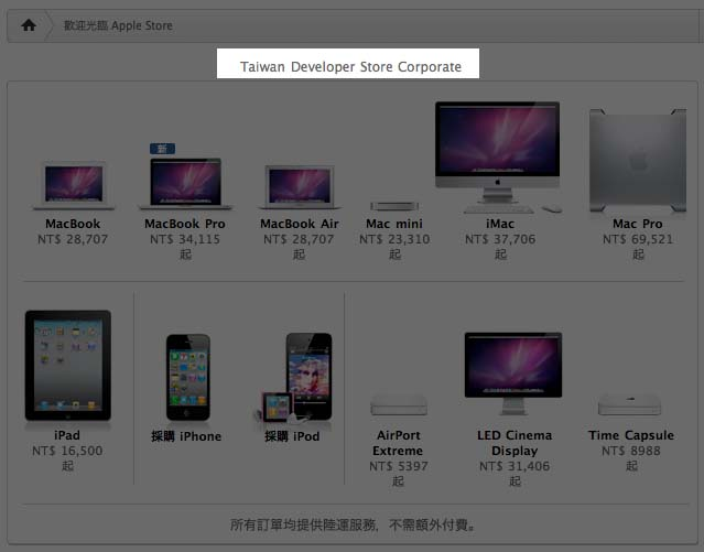 スクリーンショット(2011-03-01 12.41.04).jpg