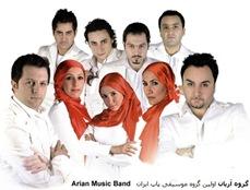 Arian-music-band