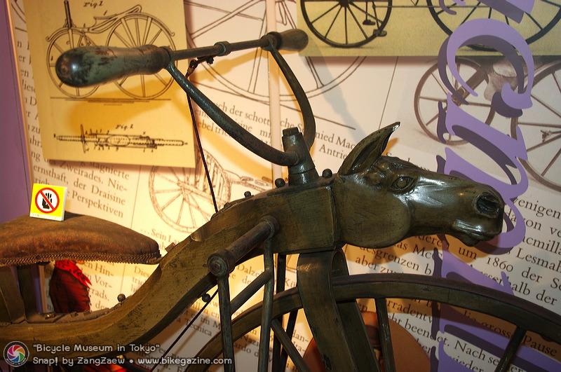Bike Museum 02