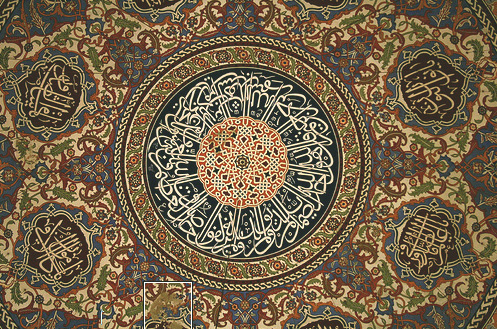 Umayyad and abbasid essay examples