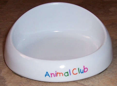 Feeding bowl for cats and kittens