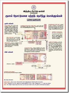 Rupees1000