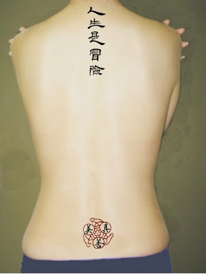 Advanced Search old cursive alphabet. Tattoo Quotes, Asian Art Symbols,