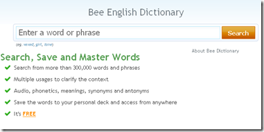 Bee English Dictionary- Free Online Dictionary of English_1273437488265