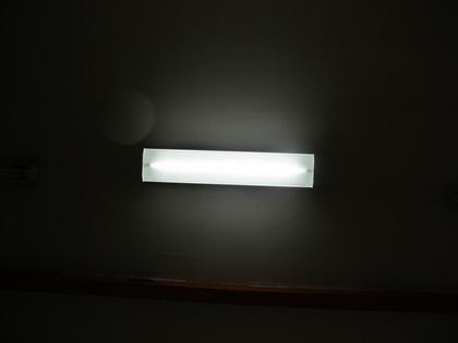 Lights off