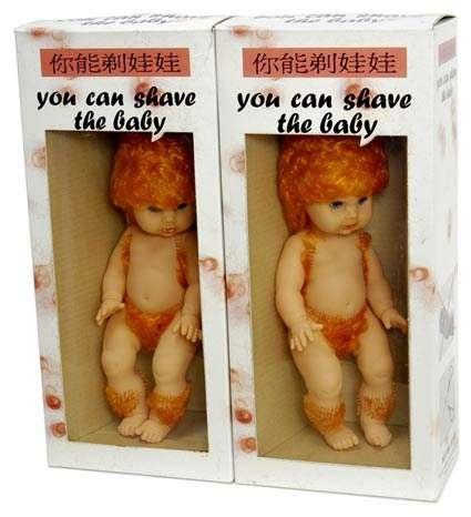 Brinquedos Bizarros Peludi