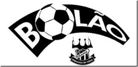 banner_do_bolao_da_embaixada [320x200]