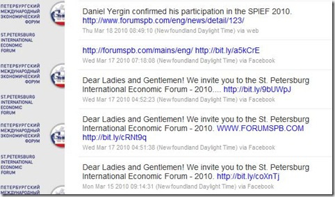 SPIEf invite