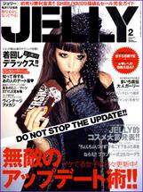 91214cover0210_jelly_chinatsu