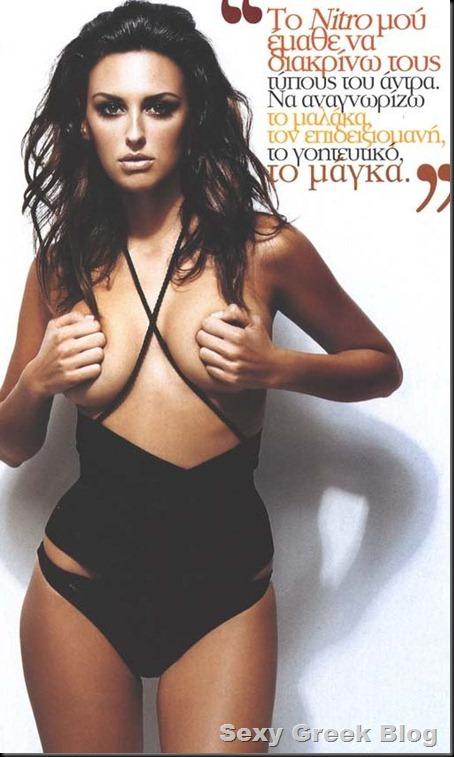 Evelina-Papantoniou-0014