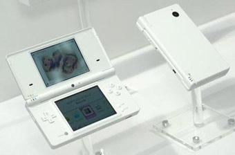 dsi_Nintendo
