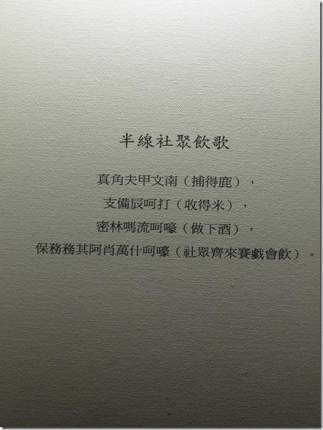 P1080149