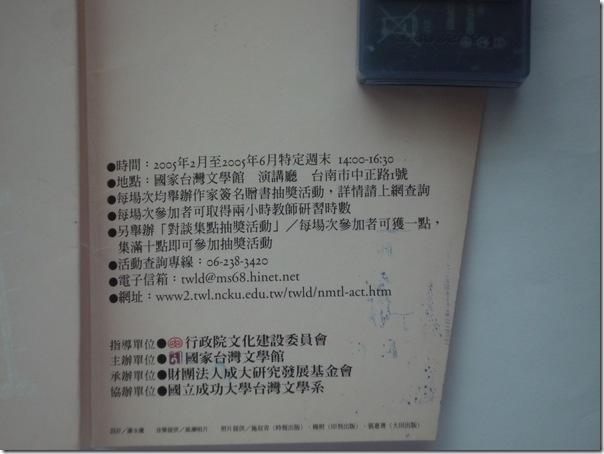 P1100759