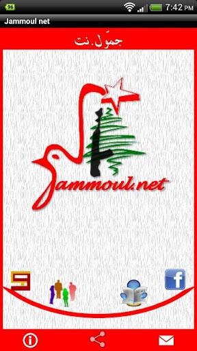Zamzar - Official Site