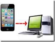 Come scaricare sul PC i video e le foto fatti con l' iPod Touch 4 e l' iPhone