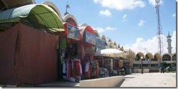 قرية مراقيا