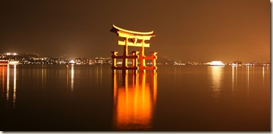 View_to_Hiroshima