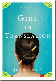 """Girl in Translation"" by Jean KwokA&E books"