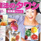Находка!!!! Croche_Japones_1