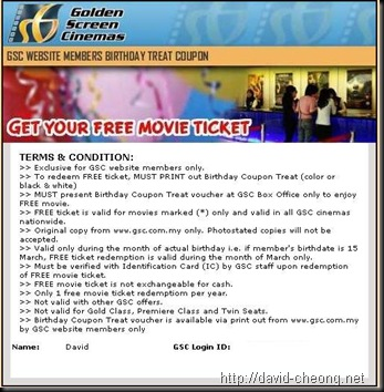 GSC Brithday free movie ticket