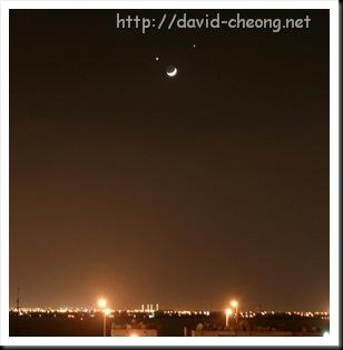 Bahrain Smiling moon