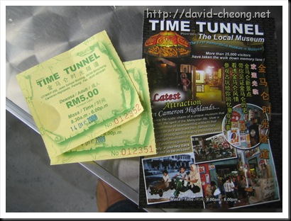 Time tunnel, Cameron Highland