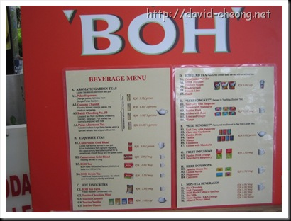 Boh Tea Price list