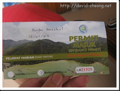 Pantai Kerachut, Entry pass
