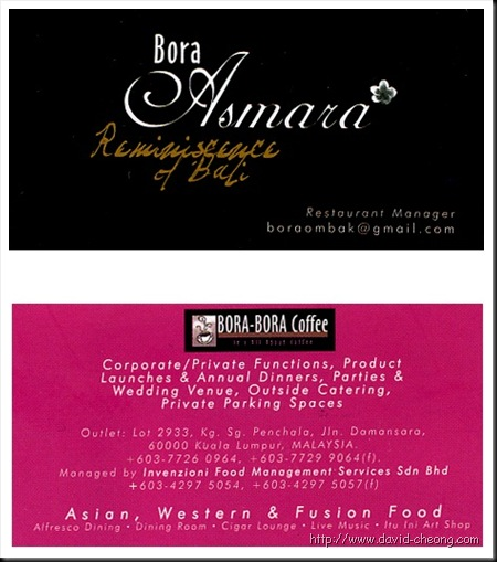 Bora Asmara